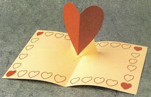 ส่งความรักด้วยการ์ด Valentine